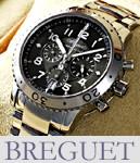 ブレゲ(Breguet) 時計販売 ジョイフルコレクション