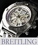 ブライトリング(breitling) 時計販売 ジョイフルコレクション