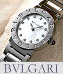 ブルガリ(bvlgari) 時計販売 ジョイフルコレクション