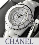 シャネル(chanel) 時計販売 ジョイフルコレクション