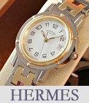 エルメス(hermes) 時計販売 ジョイフルコレクション
