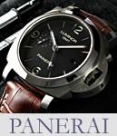 パネライ(panerai) 時計販売 ジョイフルコレクション