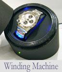 ワインディングマシン 時計販売 ジョイフルコレクション