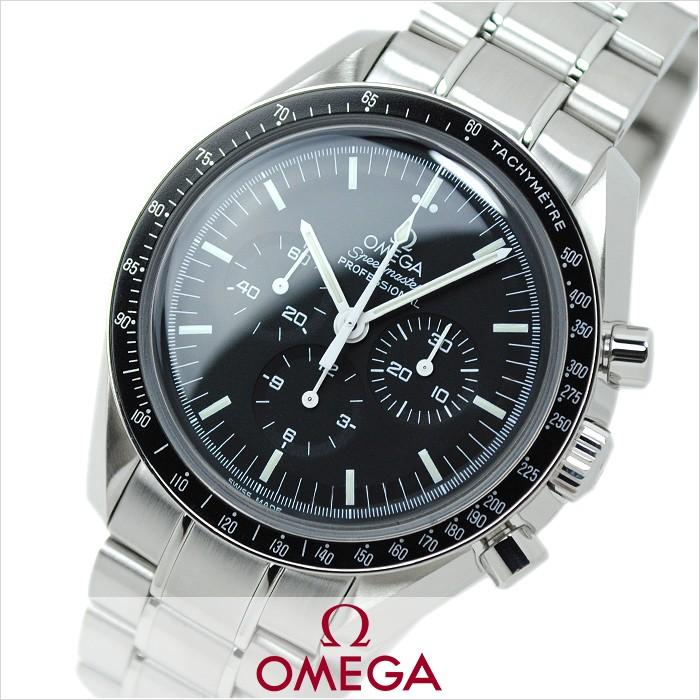 sale retailer bcb17 4fb0b オメガ スピードマスター OMEGA プロフェッショナル クロノグラフ 腕時計 3570.50