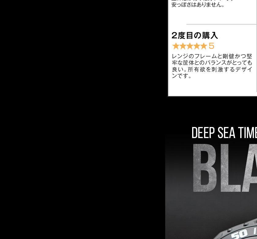 ジョルジオフェドン1919 ディープシータイマー ブラック×シルバー GFAL001 メンズ