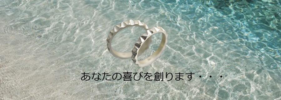 かわいいもの・海シリーズ