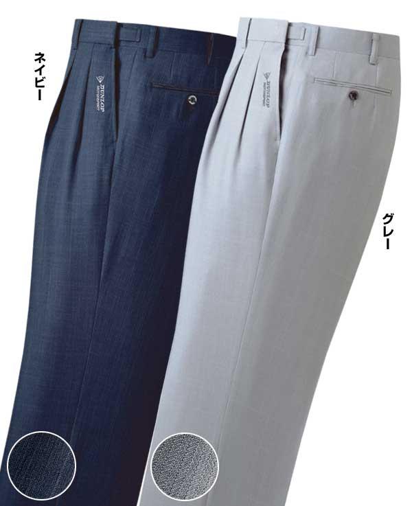 ネイビー・グレーの同サイズ2色組