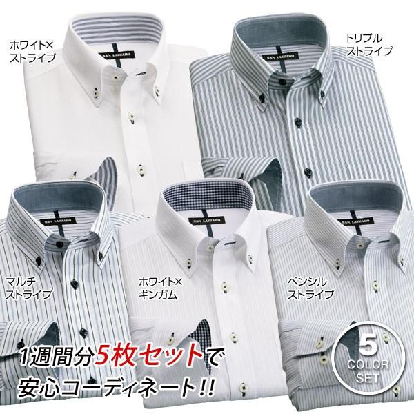 形態安定こだわり爽快ワイシャツ 5色組 メンズ ワイシャツ 長袖 ボタンダウン 選べる袖丈 レギュラーシルエット 50代 60代 957528