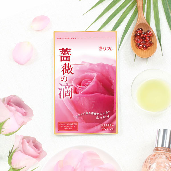 薔薇の滴 ばらのしずく 飲む香りのサプリメント