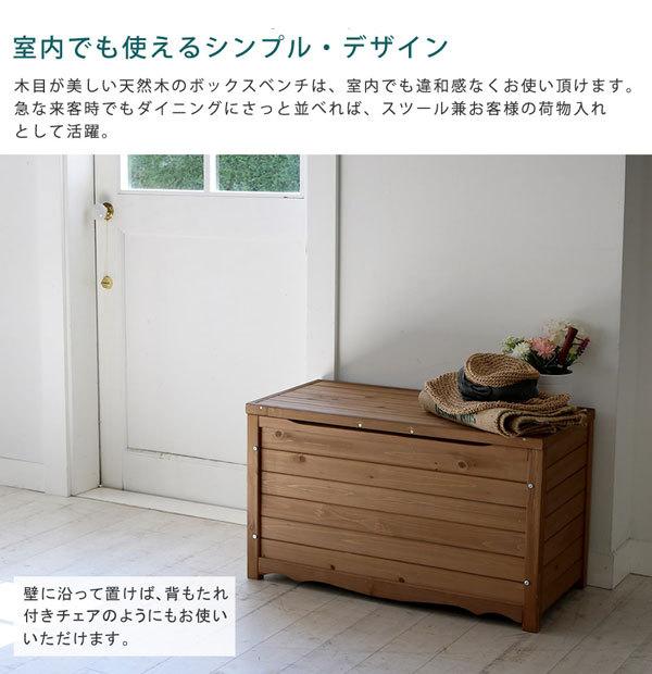 室内でも使えるシンプルデザイン
