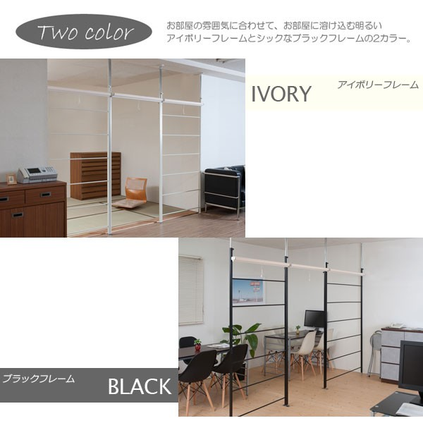 アイボリー/ブラック
