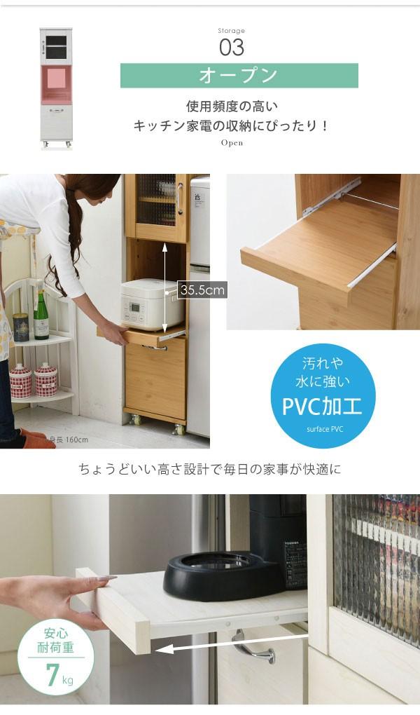 炊飯器の設置スペース