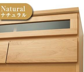 回転盤付き天然木テレビボード ナチュラル