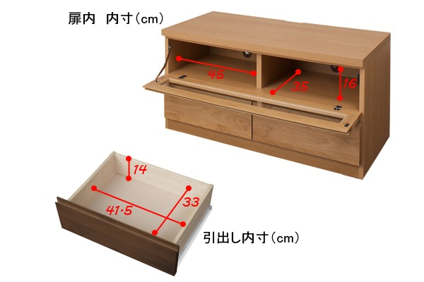 回転盤付き天然木テレビボード 幅101cm 内寸