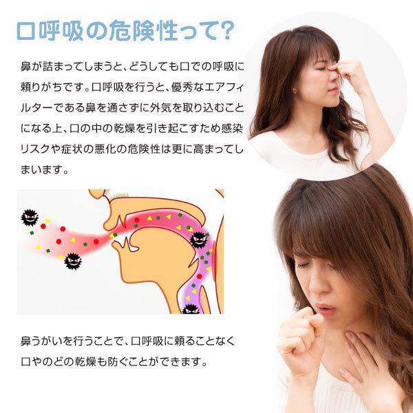 口呼吸の危険性って?