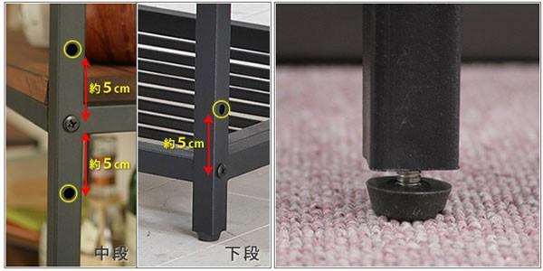 棚段調整穴付き(約50mmピッチ)/アジャスター付き
