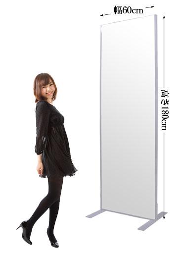 幅60×高さ180cm