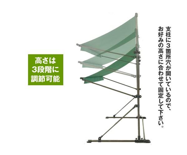 高さは3段階に調節可能