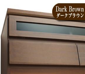 天然木テレビボード ダークブラウン