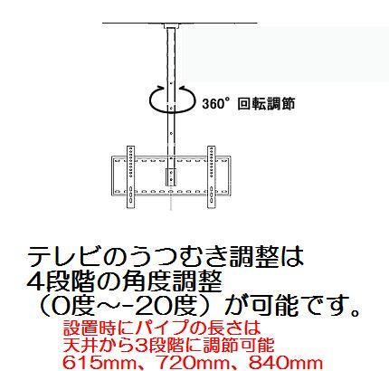 天吊り金具を使って、スマートに薄型テレビ・液晶テレビを設置しませんか?26〜42インチ対応 CPLB102S-S-a
