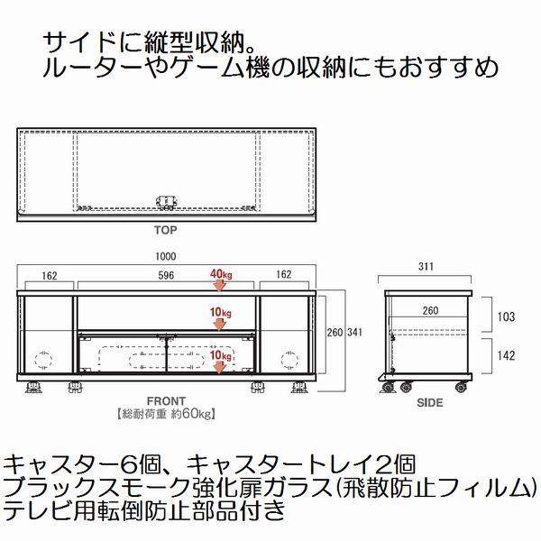 テレビ台 AVボード 薄型・液晶テレビテレビ台37型-42型対応 AS-SC1000 SC style カラー:ダークブラウン 幅100cm 朝日木材加工 swing