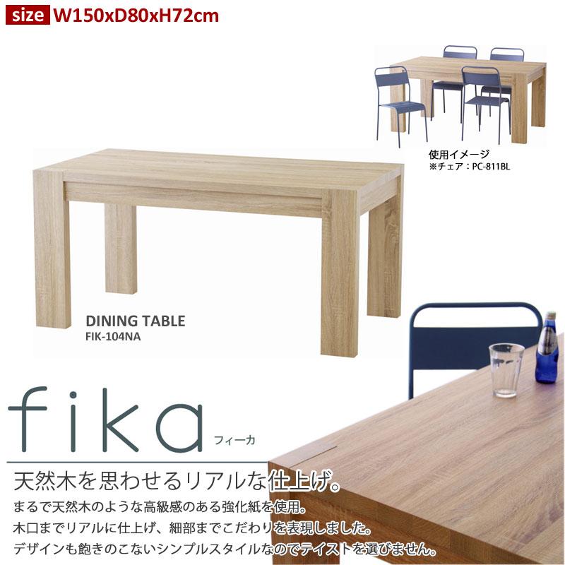 FIK-104NA ダイニングテーブル