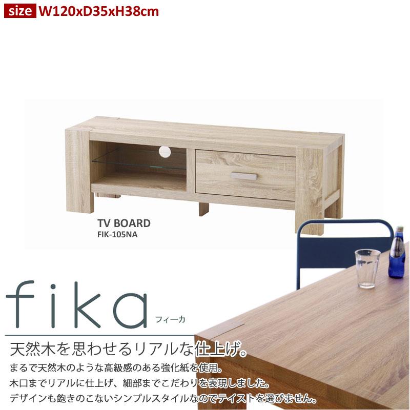 FIK-105NA テレビボード