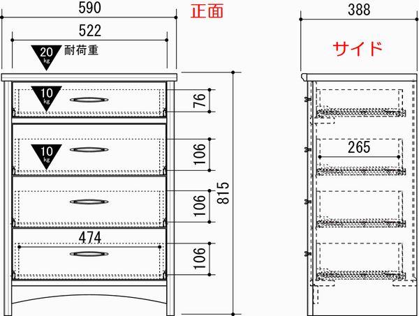 チェスト 収納/チェスト 木製/チェスト おしゃれ/GRC-8060CH グレース(GRACE)カラー:ナチュラル(カントリー調) 朝日木材加工