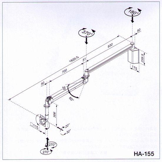 壁面固定ロングアーム HA-155(高耐荷重モデル) ベッドサイドモニター/モニターアーム ディスプレイアーム メディカル向け&HAシリーズ(医療機関、病院等) MODERNSOLID(モダンソリッド)
