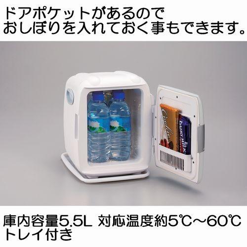 庫内容量5.5L、対応温度約5℃〜60℃