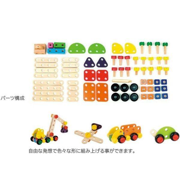 ヨーロッパのおもちゃ安全基準:EN71適合品。