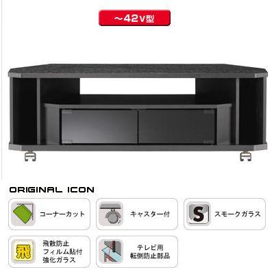 薄型・液晶テレビテレビ台42V型対応NOA-1000AV-BK カラー:ブラック(黒木目調)幅100cm 朝日木材加工