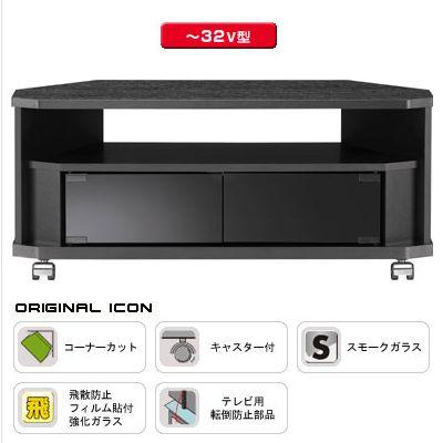 薄型・液晶テレビテレビ台32V型対応NOA-800AV-BK カラー:ブラック(黒木目調)幅80cm 朝日木材加工