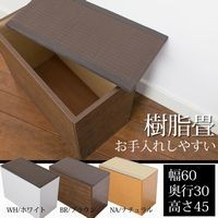 PP畳ベンチ収納 高床式ユニット畳 スリムハイタイプ PP-bnc-60-NA PP-bnc-60-BR