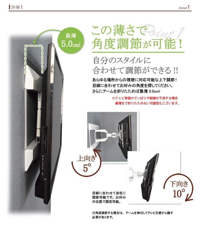 テレビ壁掛け金具 上下左右角度調節ロングアーム。 テレビ壁掛け金具37〜65V型対応 PRM-LT17M プレミアムシリーズ。 カラー:ホワイト(白)、ブラック×シルバーの2色展開。 上5°、下10°、左右60°ずつ角度調節可能。 シンプルでスタイリッシュ(おしゃれ)、アームを最大約52cm伸縮可能。