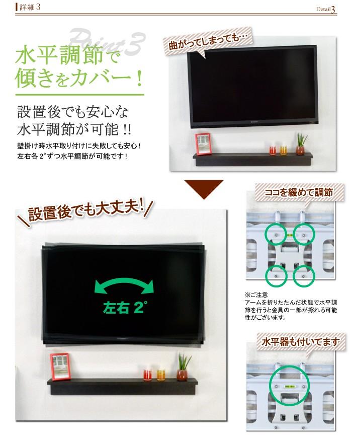 テレビ壁掛け金具37〜65インチ対応 PRM-LT17M プレミアムシリーズ。 カラー:ホワイト(白)、ブラック×シルバーの2色展開。 上5°、下10°、左右60°ずつ角度調節可能。