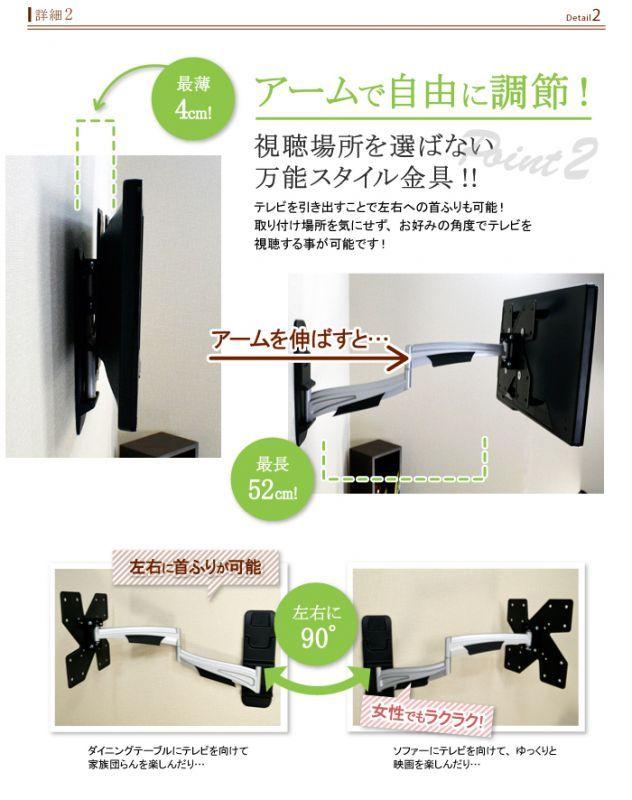 シンプルでスタイリッシュ(おしゃれ)、アームを最大約28.1cm伸縮可能。 壁寄せテレビスタンドや壁掛け金具、天吊り金具の購入をご検討中の方にもおすすめ。 壁からテレビ背面までの距離約4cm。