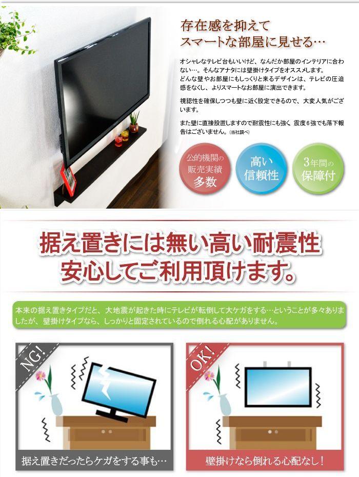 テレビ壁掛け金具。取り付けに関しての注意事項