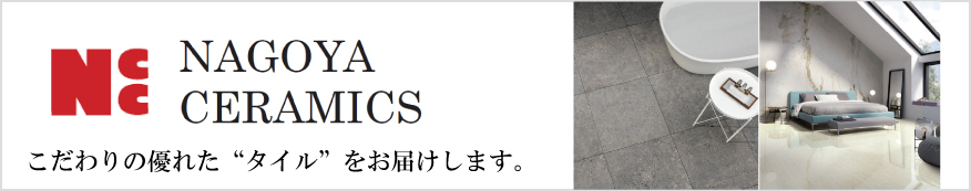 名古屋セラミックス