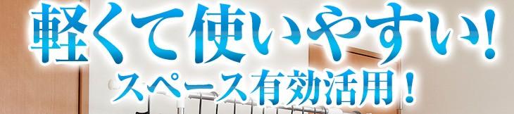 ステンレスパイプハンガーシングル(高さ・幅伸縮タイプ) NCS-13-005