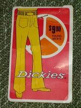 70年代パンツ