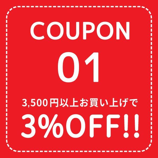 【3%OFFクーポン】福岡ソフトバンクホークスSALE!サプリメント健康茶専門店ふくや