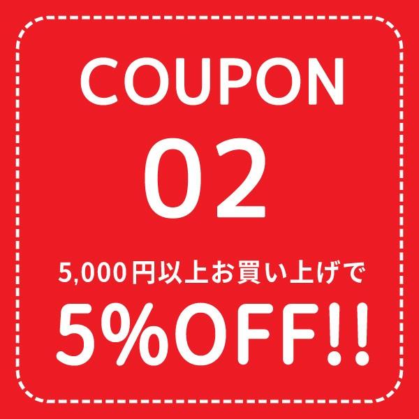 【5%OFFクーポン】福岡ソフトバンクホークスSALE!サプリメント健康茶専門店ふくや