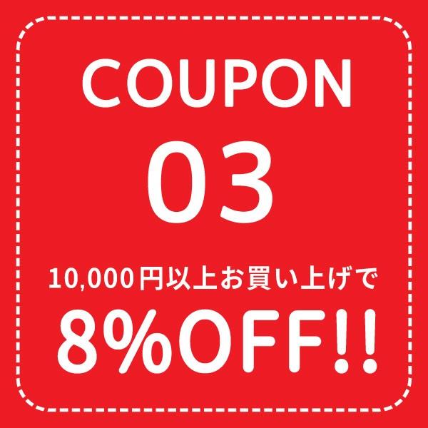 【8%OFFクーポン】福岡ソフトバンクホークスSALE!サプリメント健康茶専門店ふくや