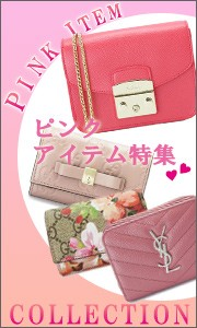 ピンク・アイテム