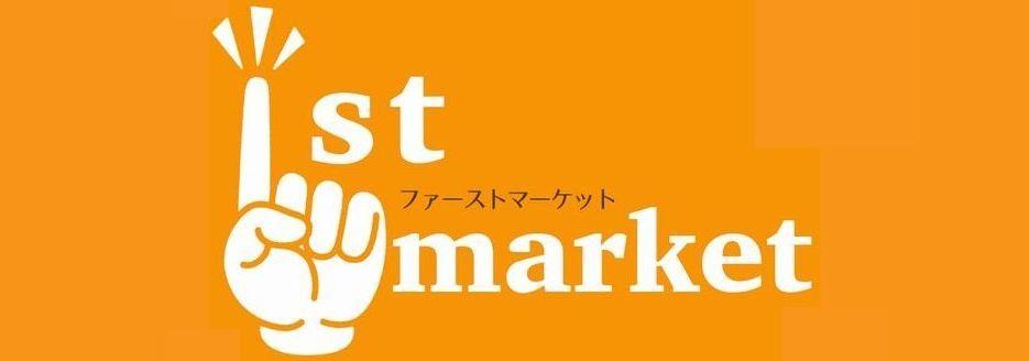 1stマーケット ロゴ