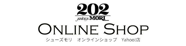202シューズモリ Yahoo!店 ロゴ