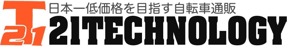 21テクノロジー ロゴ