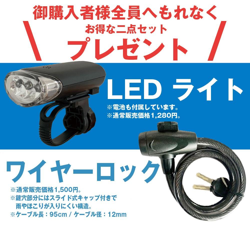 LED&ライト