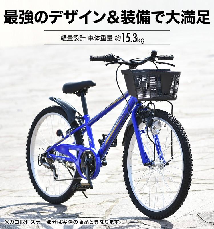 キッズバイク KD246 デザイン&装備